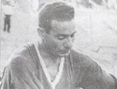 صفحة اتحاد الكرة تحيى ذكرى ميلاد السيد الضظوى أحد أساطير نادى المائة