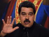 الرئيس الفنزويلى: أرغب بالفعل فى مصافحة ترامب