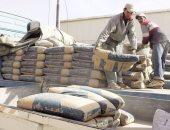 مواد البناء: تراجع الطلب على الأسمنت وسعر المصنع يبدأ من 640 جنيها للطن
