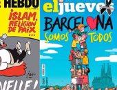 """صحيفة إسبانية ترفض رسوم """"شارلى ابدو"""" الساخرة من الإسلام: شكل غير محترم"""