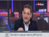 لجنة استرداد الأراضى: استعدنا قرابة المليون فدان بالمحافظات و2 مليون متر بالقاهرة