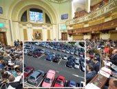 """تعرف على رسوم استخراج رخصة """"السايس"""" لمزاولة تنظيم انتظار السيارات بالشوارع"""