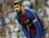 برشلونة يجدد تعاقده مع بيكيه بشرط جزائى 500 مليون يورو