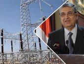 """""""الكهرباء"""" تختار شركة هندية لتنفيذ خط الربط مع السودان بقدرة 300 ميجاوات"""