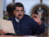 مادورو يحصل فى كوبا على دعم الدول الصديقة لفنزويلا