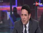 """""""الاتصالات"""": أنتجنا 536 منتجًا برمجيًا مصريًا خلال 3 سنوات"""