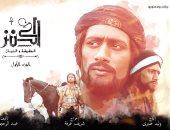 هبوط فى الإيراد اليومى للأفلام وشباك التذاكر يسجل 80 ألفا