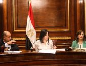 """بدء اجتماع """"فرعية خطة البرلمان"""" لاستكمال مناقشة موازنة البرامج والأداء"""