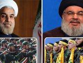 من أين تأتى أموال الإرهاب؟.. تعرف على مصادر تمويل حزب الله