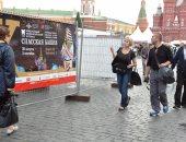 مصر تشارك فى المهرجان الدولى العاشر  للموسيقات العسكرية بروسيا