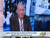 فيديو..عبدالله النجار: تدخل القانون لإباحة أو منع تعدد الزوجات للرجل مستحيل