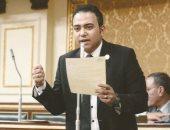 النائب أحمد زيدان: أكاديمية تأهيل الشباب تؤكد دعم الرئيس لهم وسأنضم لها