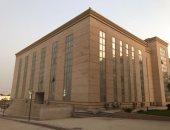 السيسى يصدر قرارا بإنشاء الأكاديمية الوطنية لتأهيل وتدريب الشباب