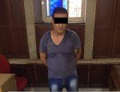 سقوط عاطل تتبع سيارة مواطن عقب خروجه من البنك وسرق 20 ألف جنيه بالبساتين