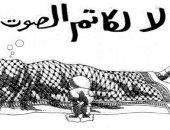 لو خايف شوف الرسمة.. أشهر رسومات الفنان الفلسطينى ناجى العلى