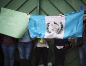 بالصور.. تظاهرات بجواتيمالا تؤيد قرار الرئيس بطرد رئيس لجنة مكافحة الفساد