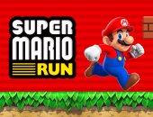 نينتيندو: 200 مليون تحميل للعبة Super Mario Run على الهواتف الذكية
