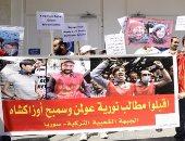 اعتصام أمام مقر الأمم المتحدة بدمشق تضامنا مع المعتقلين الأتراك بسجون أردوغان