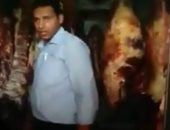 ضبط طن لحوم مستوردة مجهولة المصدر  فى بورسعيد