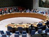 مجلس الأمن يدين إطلاق كوريا الشمالية صاروخا باليستيا