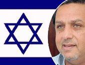 تعرف على نشاط الشركة الإسرائيلية المتعاقد معها حازم عبد العظيم عام 2009