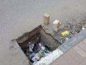 القاهرة للصرف: بلاعة مكرم عبيد خاصة بالأمطار وأخطرنا الحى لصيانتها