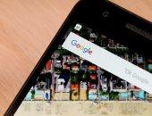 جوجل تطلق خاصية جديدة لتسهيل عملية البحث