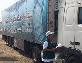 توزيع 12 مليون عبوة مياه زمزم وعصائر على ضيوف الرحمن بالمشاعر المقدسة