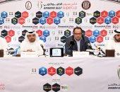 الكشف عن تفاصيل إقامة كأس السوبر الإماراتى فى القاهرة