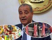 التموين: تكثيف طرح اللحوم والدواجن بالمجمعات استعدادًا لشهر رمضان