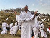 صورة.. شاهد ماجد المصرى على جبل عرفات