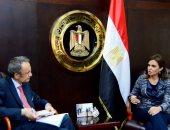 سحر نصر: مصر تستضيف مؤتمر تعزيز الاستثمار فى حوض البحر المتوسط 13 سبتمبر