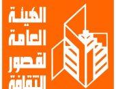 فعاليات اليوم.. ملتقى الكاريكاتير بثقافة المحلة.. وعرض كعب عالى بالبالون