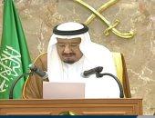 جامعة الإمام محمد بن سعود توصى بعدم التجديد لكل الأساتذة الإخوان