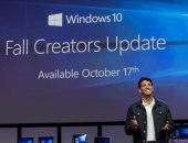 لمستخدمى ويندوز 10.. 3 مميزات وفرها تحديث Fall Creators