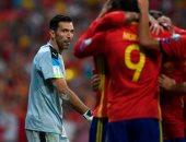 اهداف اسبانيا وايطاليا فى تصفيات كأس العالم