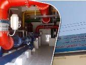 رئيس شركة مياه المنيا: نعد دورات تدريبية للعاملين لرفع كفائتهم