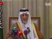 أمير مكة المكرمة: 30 % زيادة فى أعداد حجاج هذا العام