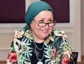 رئيس هيئة الاستثمار تبحث مع مساعد وزير الخارجية المنغولى تعزيز العلاقات