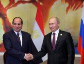 مسئول روسى: 4.6 مليار دولار حجم التبادل التجارى مع مصر فى 10 أشهر