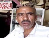 """بالفيديو.. """"عم مصطفى"""" يحول جلود الأضحية إلى قطع فنية"""