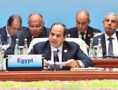 """بالفيديو.. السيسى: مصر ترى فى""""بريكس"""" تجربة فريدة جديرة بالمحاكاة"""