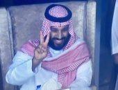 فاينانشيال تايمز: السعودية تجرى تعديلات على خطتها للتحول الاقتصادى