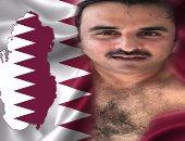قطر تستقوى بواشنطن ضد العرب.. الدوحة تزعم استعداد البيت الابيض الدفاع عنها