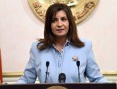 وزيرة الهجرة تطمئن على مواطن مصرى تعرض لطعنات بسكين بالسعودية