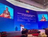 وسام فتوح: 17.7 تريليون دولار الناتج المحلى المتوقع للصين عام 2022