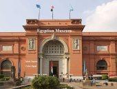 الآثار تعقد اجتماعا مع مديرى تحالف المتاحف العالمية اليوم لتطوير متحف التحرير