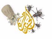 """الاتحاد العام للأدباء العرب يدعو لمقاطعة قناة """"الجزيرة"""""""