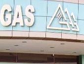 إجراءات توصيل الغاز لعميل جديد بعقار يعمل بالغاز من قبل..تعرف عليهم