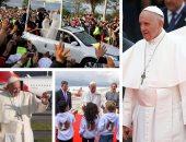 استقبال شعبى حافل للبابا فرانسيس فى كولومبيا